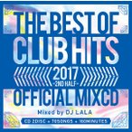 《送料無料/MIXCD/MKDR-0043》2017 THE BEST OF CLUB HITS 2ND HALF -OFFICIAL MIXCD-《洋楽 MixCD /洋楽 CD》《メーカー直送/正規品》