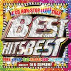 ������̵����MIXCD��BEST HITS BEST -NON STOP 100 TRAX- mixed by DJ B-SUPEREME���γ� Mix CD���γ� CD�ա�MKDR-0049���᡼����ľ���������ʡ�