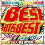 -����̵�� - BEST HITS BEST 2019 NEW HITS -���γ� Mix CD���γ� CD�ա� MKDR-0057 �� �����ľ�� �� �����ʡ�