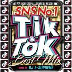 TIK & TOK -SNS NO.1 BEST MIX-���γ� Mix CD���γ� CD�ա� MKDR-0060 �� �����ľ�� �� �����ʡ�