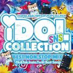 IDOL SNS COLLECTION -Tik&Tok.Insta.Twitt Best Song-《洋楽 Mix CD/洋楽 CD》《 MKDR-0066 / メーカー直送 / 正規品》