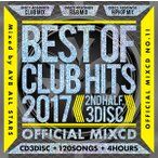��2017ǯ�ǡǺ�®�٥�����!!MIXCD!!�ס�����̵����MIXCD��MSW-001��BEST OF CLUB HITS 2017 -2nd half- 3DISC 120SONGS���γ�MixCD ���γ�CD�����ꥹ�ޥ�CD��