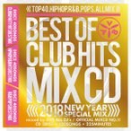 《送料無料/MIXCD/NEW-001》BEST OF CLUB HITS MIXCD -2018 NEW YEAR SPECIAL MIX-《洋楽 Mix CD /洋楽 CD/2017年 ベスト CD》《メーカー直送/輸入盤》