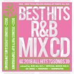 《送料無料/MIXCD/RBB-001》BEST HITS R&B MIXCD -2018 ALL HITS-《洋楽 Mix CD /洋楽 CD/2018年 ベスト CD》《メーカー直送/輸入盤》