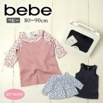 ベビー服 女の子 bebe ベベ ベビー 送料無料 簡易 BOX 付き GIRLS ジャンパースカート + トレーナー 2点 ギフト セット 上下セット BEBE 出産祝い