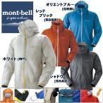モンベル バーサライトジャケット Versalite Jacket/Mont-Bell/アパレル/メンズ・レディース/