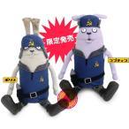 ボリス・コプチェフ ぬいぐるみM/Plush Doll ウサビッチ USAVICH
