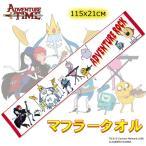 アドベンチャータイム プリントマフラータオル「難波章浩」(Hi-STANDARD NAMBA69)スペシャル限定コラボグッズ/ADVEVTURE ROCK Adventure Time