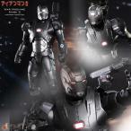 ダイキャスト 1/6スケールフィギュア ウォーマシン・マーク2/ムービー・マスターピース DIECAST/ アイアンマン3   ホットトイズ社製/ War Machine Mark 2