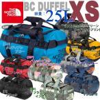 春休みSALE ノースフェイス BCダッフル /XS/ BC DUFFEL XS /North Face/バッグ/EQP