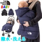 ノースフェイス THE NORTH FACE ベビー シェルブランケット Baby Shell Blanket ブラック NNB71901 K