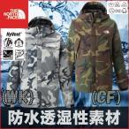 SALE ノースフェイス メンズ ノベルティースクープジャケット 防水透湿 Novelty Scoop Jacket/North Face アパレル・メンズ/RCP/