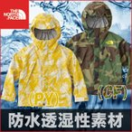 GW Sale ノースフェイス キッズ ノベルティドットショットジャケット/North Face /2016SS/-Novelty Dot Shot Jacket/アパレル/ベビー・キッズ防水透湿素材