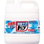 部屋干しトップ 洗濯洗剤 液体 4kg 【業務用】【洗剤】【衣類用洗剤】【洗濯】【スッキリ】
