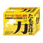 【送料無料】 たもぎ茸の力(42mL×30袋) 【自然食品】【β-Dグルカン】【アミノ酸】【ミネラル】