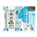 【ペリカン石鹸】 薬用ファミリー柿渋石鹸 80g×2個【消臭】【シトラスハーブの香り】