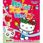 『即納!』リーメント サンリオキャラクター HELLO KITTY「スポーツマスコット」【BOX販売:1BOX10個入り】