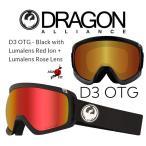 DRAGON ASIAN-FIT 2019 ドラゴン ゴーグル GOGGLE D3 OTG BLACK RED LUMALENS