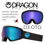 DRAGON ASIAN-FIT 2019 ドラゴン ゴーグル GOGGLE D3 OTG SPLIT BLUE LUMALENS
