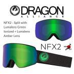 DRAGON ASIAN-FIT 2019 ドラゴン ゴーグル GOGGLE NFX2 SPLIT GREEN LUMALENS