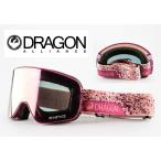 ASIAN-FIT 2017 DRAGON ゴーグル GOGGLE NFX2 STONE PINK