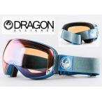 DRAGON ASIAN-FIT ドラゴン ゴーグル GOGGLE 17 X2s HONE BLUE