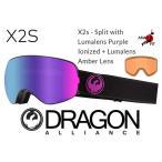 DRAGON ASIAN-FIT 2019 ドラゴン ゴーグル GOGGLE X2s SPLIT PURPLE LUMALENS