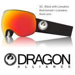 DRAGON ASIAN-FIT ドラゴン ゴーグル GOGGLE 18 X2 BLACK RED LUMALENS