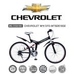 シボレー マウンテンバイク 折りたたみ自転車 26インチ シマノ18段変速 Wサス CHEVROLE...