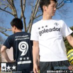 ゴレアドール No9プラTシャツ