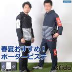 スフィーダ フードピステパーカー上下セット【送料無料】