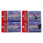 バクシン WIRE BAIT SAVER/ワイヤーベイトセイバー