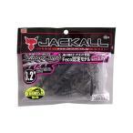 JACKALL/ジャッカル Scissor Comb/シザーコーム 3.2インチ Feco認定
