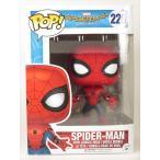 スパイダーマン [スパイダーマンホームカミング] FUNKO POP!(ファンコ) バブルヘッド