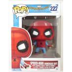 スパイダーマン ホームカミングスーツ [スパイダーマンホームカミング] FUNKO POP!(ファンコ) バブルヘッド
