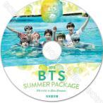 【K-POP DVD】 BTS 2015 Summer Package  バンタン サマーパッケージ 2015★日本語字幕★ 防弾少年団 バンタン防弾 【BTS DVD】
