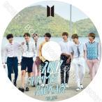 【K-POP DVD】 BTS 2017 Summer Package  バンタン サマーパッケージ 2017★日本語字幕★ 防弾少年団 バンタン防弾 【BTS DVD】