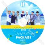 【K-POP DVD】 BTS 2018 Summer Package  バンタン サマーパッケージ 2018★日本語字幕★ 防弾少年団 バンタン防弾 【BTS DVD】