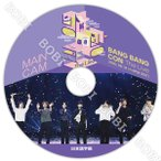 【K-POP DVD】 BTS BANG BANG CON The Live (MAIN CAM) ★日本語字幕★  防弾少年団 バンタン防弾 バンタンコンサート BTS バンバンゴン 【BTS DVD】