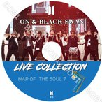【K-POP DVD】 BTS☆ON & BLACK SWAN LIVE COLLECTION MAP OF THE SOUL 7 ★ 防弾少年団 バンタン防弾  【BTS DVD】