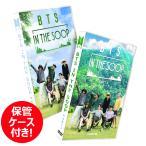 【K-POP DVD】  BTS 森の中 IN THE SOOP(#1~#8完+BEHIND) 9枚セット★日本語字幕★  防弾少年団 バンタン防弾 バンタン BTS  IN THE SOOP 【BTS DVD】