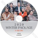 【K-POP DVD】 BTS WINTER PACKAGE ★ IN HELSINKI ★ 日本語字幕 ★ 防弾少年団 バンタン防弾 【BTS DVD】