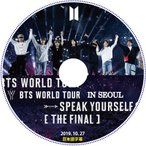 【K-POP DVD】 BTS WORLD TOUR IN SEOUL SPEAK YOURSELF [THE FINAL]【日本語字幕】 ★ 防弾少年団 バンタン防弾  【BTS DVD】