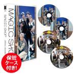 【K-POP DVD】 BTS 2019 5th Muster MAGIC SHOP FANMEETING (SEOUL2枚+BUSAN2枚)【日本語字幕】★保管ケース付き★ 防弾少年団 バンタン防弾 【BTS DVD】