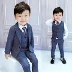 子供スーツ キッズ フォーマル 男の子スーツ 入学式入園スーツ こどもスーツ 卒業式 スーツ 入学式 発表会 結婚式 七五三 スーツ3点セット 90cm-140cm