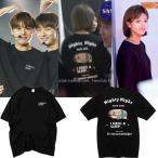 新品 TWICE WANNA ONE Tシャツ 半袖 打歌服  応援服 グッズ レディース メンズ 男女兼用 春夏Tシャツ 韓流グッズ 5色
