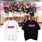 新品 TWICE Candy Pop  Tシャツ 半袖 打歌服  応援服 グッズ レディース メンズ 男女兼用 春夏Tシャツ 韓流グッズ 6色
