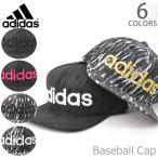 アディダス adidas 175-111-754 ベースボールキャップ  メンズ レディース ストリート ゼブラ柄 帽子 ロゴ ブラック ホワイト ブラック ピンク ゴールド