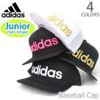 アディダス adidas 175-211-004 ベースボールキャップ メンズ レディース ジュニア 帽子 ロゴ ブラック ホワイト スポーツ CAP