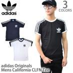 アディダス adidas Originals Mens California CLFN Tee カリフォルニア Tシャツ アディダス 半袖 スポーツ トリフォイル 【メール便発送のみ送料無料】